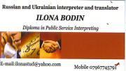 Ilona Bodin - Court Service