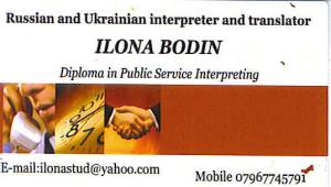 Ilona Bodin - Court Service and much more - Russian and Ukrainian Interpreter and Translator.